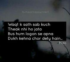 Waqt k sath kuch teek nahi ho jata# kafiyah khan Truth Quotes, Poetry Quotes, Hindi Quotes, Quotations, Qoutes, Hindi Words, Hindi Shayari Love, Amazing Quotes, Love Quotes