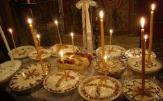ΔΙΔΑΧΕΣ Archives - ΑΡΧΑΓΓΕΛΟΣ ΜΙΧΑΗΛ Kai, Greek Easter, Catholic Religion, Logos, Happy Holidays, Birthday Candles, Table Settings, Table Decorations, Baked Avocado