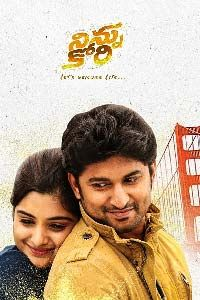 Aaj Ka Khiladi (Ninnu Kori 2020) Hindi Dubbed Full Movie Watch HD Print Online Download Free