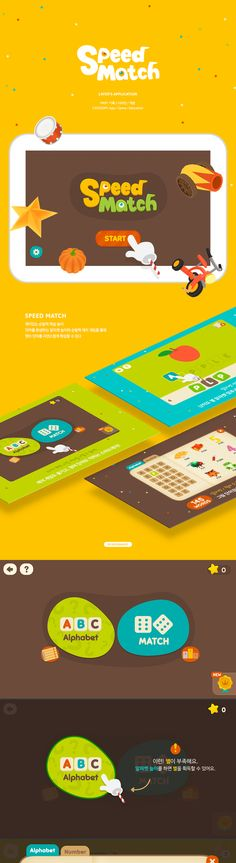 It's a cute game design for kid