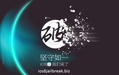 taig jailbreak  Cydia download or Taig download at the moment, you know very fine about what is the  download Cydia?, How to download Cydia? and every concerning Cydia download. Have you heard