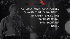 17 Amazing Piyush Mishra Poetry- Soul Stirring Shayaris - Life 'N' Lesson Poetry Hindi, Hindi Words, My Poetry, Shyari Quotes, Poetry Quotes, Life Quotes, Qoutes, Piyush Mishra Quotes, Motivational Shayari