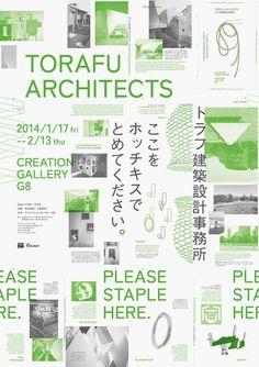 Japanese Exhibition Poster: Torafu Architects. Hideyuki Yamano. 2014