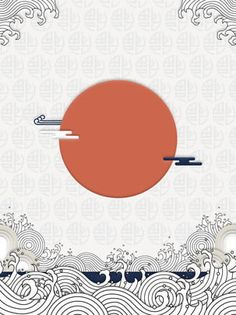 504 - chinese wind wave minimalist background The Effective Pictures We Offer You About minimalist home - Simple Background Images, Retro Background, Geometric Background, Japanese Drawings, Japanese Art, Creative Illustration, Graphic Design Illustration, Wave Drawing, Overlays Picsart