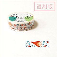 Masking-tape Red Wood Flower - Les Sottes -
