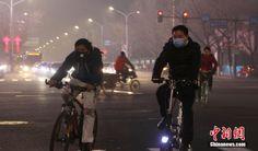 刘华秀: 长时间雾霾成因几何 区域传输加重污染程度