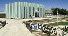 Public library in ancient time, Gazni Afghanistan modern architectural 1950