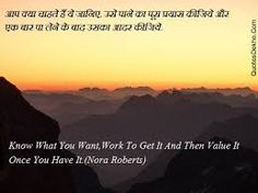Image result for hard work quotes in english