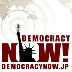 バーニー・サンダース上院議員 ギリシャからプエルトリコまで金融ルールは1%のための八百長 | Democracy Now!
