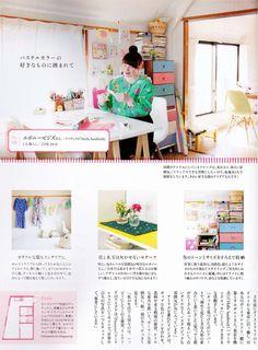 ebony's apartment in tokyo <3  Boas ideias