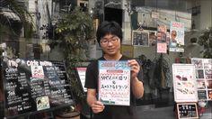 #sonodabal #Pinterest #sbal23  23 Cafe&Bal rhysn カフェ&バル リズン    http://sonodabal.jimdo.com/menu/23/