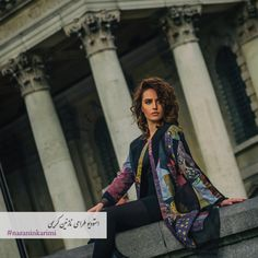 """جان از نگاه جانان """"Janan Collection"""" Designed By Nazanin Karimi Fall/Winter 2016 """"مجموعه جانان"""" طراحى نازنين كريمى  پائيز و زمستان ١٣٩٤ جمعه ٢٧ شهريور ١٣٩٤ فقط در استوديو طراحى Photography @wedmod Make Up Artist @saharhosseini77  Photographer @amirhabibi_99 ------------------------------------------------- بازديد از مجموعه در  @nazaninkarimielegant  بمنظور دريافت دعوتنامه نام خود را به ٥٢٦٨٥٥٦-٩١٩ ارسال نماييد #nk #nazaninkarimi #nkdesignstudio #fall #autumn #winter #coat #outerwear #"""
