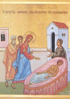 En kanaaneisk kvinnas tro / 2 sönd i fastan