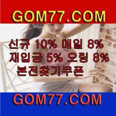 T Shirt, Tops, Women, Fashion, Moda, Tee Shirt, Fashion Styles, Shell Tops, Fashion Illustrations