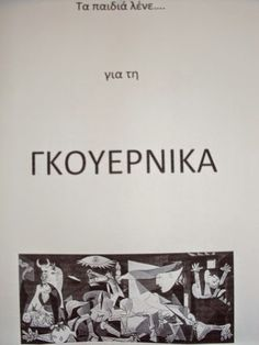 Greek History, Special Education, Cards Against Humanity, Peace, Teaching, School, Blog, Facebook, Art