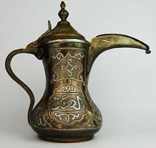 CAIROWARE ISLAMIC DAMASCENE SILVER INLAID COFFEE POT DALLAH c1920 Mamluk Revival
