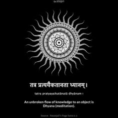 Reduce Stress Using Yoga. Explained with Sanskrit Texts - ReSanskrit Patanjali Yoga Sutra