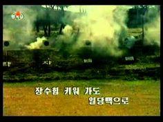 Korean Central Television (조선중앙방송)
