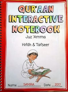 Iman's Home-School: Qur'aan Interactive Notebook