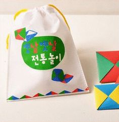 Korean Traditional Games Party Pack