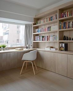 Another computer-less workspace with an awesome window. #minimalsetups
