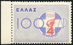 1940 National Youth Organization, complete set of 10 values, u/m. VF. (Hellas 571/580).