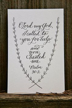 Hand-Lettered Scripture Print - Psalm 30:2 - Bella Scriptura Collection from Paperglaze Calligraphy