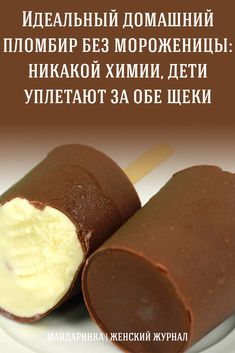 Russian Desserts, Raw Desserts, New Dessert Recipe, Dessert Recipes, Ukrainian Recipes, Home Bakery, Frozen Meals, Love Eat, Food Humor