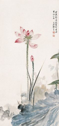Zhang Daqian (張大千, 1899-1983), original name Zhang Yuan (張爰), was one of the best-known and most prodigious Chinese artists of the twentieth century. 张大千 红荷图 by China Online Museum - Chinese Art Galleries