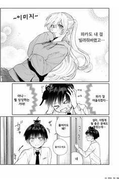 Anime Sketch, Kawaii Anime Girl, Character Drawing, Manhwa, Anime Characters, Comic Books, Comics, Drawings, Color