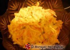 Σαλάτα Κηπουρού συνταγή από τον/την giotak1 - Cookpad Grains, Rice, Vegetarian, Cooking, Recipes, Food, Crochet, Kitchen, Essen
