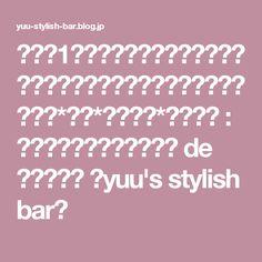 日持ち1週間♡冷めても美味しいガッツリ系♡『鶏むね肉と豆腐のつくね』《簡単*節約*作り置き*お弁当》 : 作り置き&スピードおかず de おうちバル 〜yuu's stylish bar〜