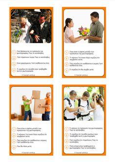 Ο Θησαυρός των Κοινωνικών Δεξιοτήτων | ΠΑΚΕΤΟ 6 EBOOKS - Upbility GR Pediatric Physical Therapy, Inference, Spanish Lessons, Therapy Activities, Pediatrics, Physics, Ebooks, Pictures, Montessori