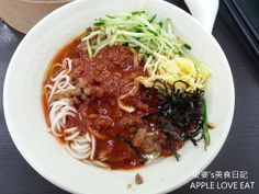 Taiwanese spicy noodles 麻辣麵