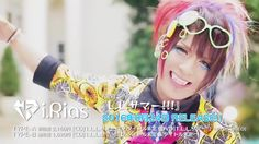 """i.Rias will release their new maxi single """"L.L.summer!!!"""" in August! Here is a PV preview! Maxi single: L.L.summer!!! (L.L.サマー!!!) Release date: August 24th 2016 Type A (CD+DVD): [CD] *…"""