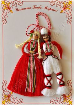 Should you love smooth travel you'll will appreciate this site! Yarn Dolls, Fabric Dolls, Baba Marta, International Craft, Wedding Mugs, Wall Hanging Crafts, Pressed Flower Art, Weaving Art, Elementary Art