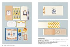 Amazon.co.jp: ウェディングのデザイン―Graphic Design for Wedding: 本