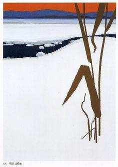 Por amor al arte: Masayasu Uchida Japanese Art Modern, Japanese Artists, Gig Poster, Poster Prints, Landscape Art, Landscape Paintings, Graphic Design Illustration, Illustration Art, Paper Collage Art