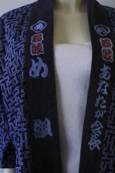 70's Vintage Indigo Japanese Wood Block Print Cotton | Etsy Origami Heart, Cotton Kimono, Japanese Prints, Wood Blocks, Printed Cotton, Alexander Mcqueen Scarf, Indigo, Fabric, Vintage