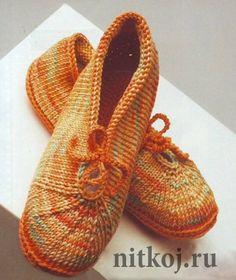 Тапочки спицы + крючок » Ниткой - вязаные вещи для вашего дома, вязание крючком, вязание спицами, схемы вязания