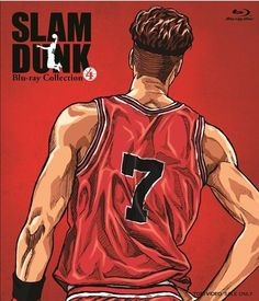 """It has decided that popular anime """"SLAM DUNK"""" by Takehiko Inoue Blu-ray DVD will release in odd months from July because of its anniversary. Slam Dunk Manga, Manga Anime, Old Anime, Anime Art, Basketball Anime, Basketball Cookies, Basketball Drills, Basketball Players, Inoue Takehiko"""