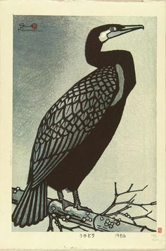 Unotori - cormorant - woodblock print 1956 - Shiro Kasamatsu, 1898-1991 Japan