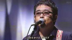 斉藤和義×奥田民生 ずっと好きだった