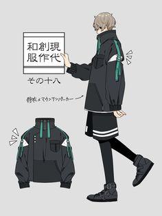 ❀花月❀ on in 2020 Manga Clothes, Drawing Anime Clothes, Fashion Design Drawings, Fashion Sketches, Character Outfits, Character Art, Character Costumes, Mode Cyberpunk, Clothing Sketches