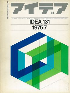 IDEA magazine, 131, 1975. Cover Design: Ben Bos, Total Design