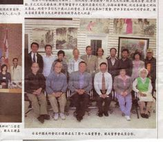 Peter Suk Sin Chan: Elected as one of the executive director for the Chinese Newspaper, Exhibitions, Events, Artist, Artists