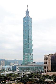 美國《紐約時報》公布2014年全球精選52個必訪地點岸台灣也以城市魅力與戶外遊憩獲得編輯青睞,拿下第11名。(圖為台北101大樓,中時資料照片)