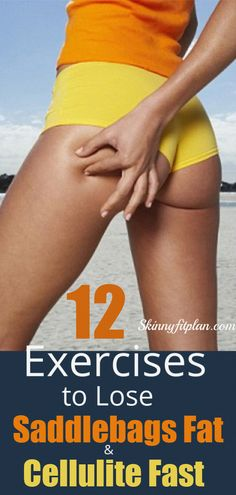 12 Best Exercises to Get Rid of Saddlebags and Cellulite Fast at Home.Saddlebags build up on sides of upper thighs and cause broadness of the pelvic region of women. Here are exercise to get rid of saddlebags for women Causes Of Cellulite, Cellulite Wrap, Cellulite Exercises, Cellulite Remedies, Reduce Cellulite, Cellulite Workout, Fitness Exercises, Yoga, Easy Workouts
