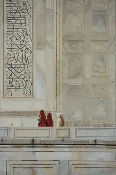 Islamic architecture detail