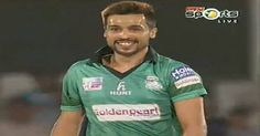 Watch Muhammad Amir 3 Wickets vs Bahawalpur http://ift.tt/1XPdP26